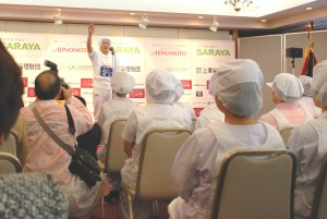 翌日 埼玉県所沢市立第一学校給食センター様による大会宣言