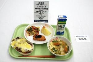 広島県三次市立八次学校給食共同調理場様の献立