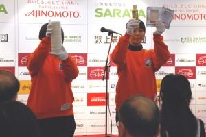 当社の紙容器製品を副賞として提供しました