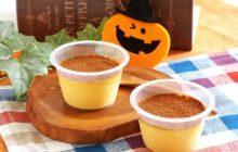 ハロウィン かぼちゃのティラミス