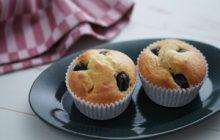 黒豆の和風カップケーキ